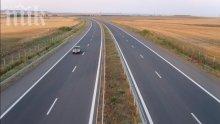 """Пускат в движение нови 8 км от магистрала """"Хемус"""""""
