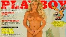 Андреа се съблече на остров Санторини за Playboy (снимки)
