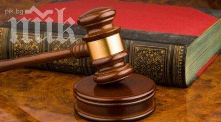 Съдът заседава за кметските избори във Варна