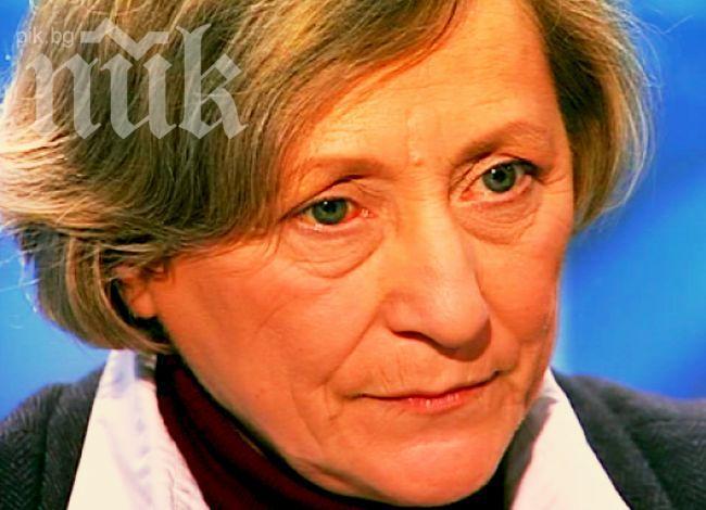 Нешка Робева пред ПИК: Истинските комунисти като Лилов бяха изхвърлени от политиката