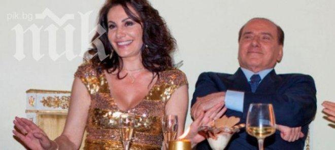 Дарина Павлова се натиска с Шумахер (снимка)