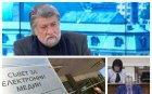 ГОРЕЩА ТЕМА! Вежди Рашидов с остър коментар: Трябват промени в медиите, без грантаджии в БНТ и БНР