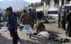 Кола-бомба се взриви до база на НАТО в Афганистан, има много ранени