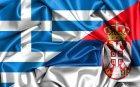 Сърбия и Гърция със стратегическо партньорство
