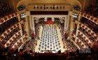 """НОВО БЕЗУМИЕ: Виенската филхармония променя аранжимента на """"Радецки марш"""" - бил нацистки"""