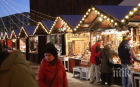 Отварят два коледни базара в Разград