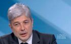 """Нено Димов: Няма да загубим парите по ОП """"Околна среда"""" 2014-2020 г"""