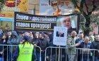 Закон за защита от личността на Иван Гешев. Хм, президент ще го направите този човек...