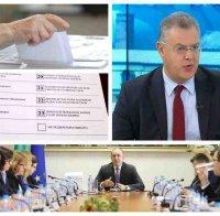 ЦИК ЕКСПЕРТИЗА! Александър Андреев: Трябват по-разбираеми бюлетини и опростени протоколи