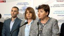 ИЗВЪНРЕДНО В ПИК TV: ГЕРБ със законопроект срещу мръсния въздух - затвор грози нарушители при горене на опасни отрови (ОБНОВЕНА)