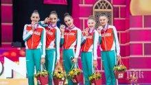 """""""Златните момичета"""" на Илиана Раева развяха знамето на Райна Княгиня (СНИМКИ)"""