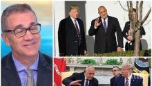 В ДЕСЕТКАТА! Преводачът на историческата среща Борисов-Тръмп: Те са силни личности - химията между тях беше моментална