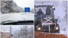 СТУДЪТ НАСТЪПВА - Сняг затрупа проходите! Смолянско под зимна обсада