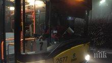 САМО В ПИК! Този софийски тролейджия заряза пътници насред студа и мъглата (СНИМКА)