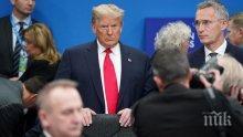 """Авторът на скандалното """"досие"""" на Доналд Тръмп се оказа бивш приятел на Иванка Тръмп"""
