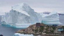 Гренландия губи ледовете си седем пъти по-бързо, отколкото преди 20 години