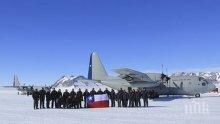 В зоната на издирване на изчезналия самолет на ВВС на Чили откриха човешки останки