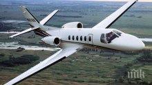 Трима загинали при падането на двумоторен самолет в Канада