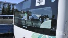 60-годишен пътник падна от автобус в София