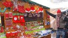 Коледен базар на занаятите тръгва в Русе