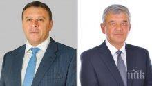 СКАНДАЛ: Благоевград остава без кмет? Новият градоначалник Румен Томов виси на косъм заради бизнес гаф (СНИМКА)