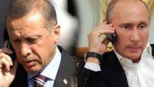 Путин и Ердоган обсъдиха по телефона ситуацията в Сирия