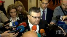 ПЪРВО В ПИК TV: Цацаров е новият шеф на КПКОНПИ: Ще депозирам оставка във ВСС още днес (ОБНОВЕНА)
