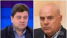 Красимир Ципов с горещ коментар за наблюдаващия прокурор: Става дума за хипотеза, ако главния прокурор извърши престъпление