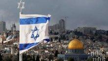 Властите в Израел обсъждат провеждането на трети поредни парламентарни избори