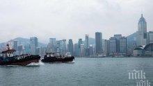 Полицията в Хонконг обезвреди две самоделни бомби