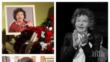 РАЗТЪРСВАЩО: 3 месеца преди смъртта си, Стоянка Мутафова посочила роклята и перлите, с които да отлети към Рая