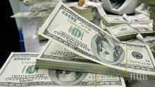 Заловиха измамник да плаща с фалшиви долари