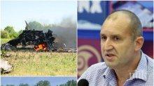 РАЗКРИТИЕ НА ПИК: Румен Радев избегна с връзки военен съд за зловеща катастрофа с боен самолет за 180 млн. лв.