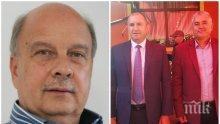 Георги Марков от Разград: Очаквах президентът да осъди двете национални катастрофи, до които ни доведе БСП (СНИМКИ)