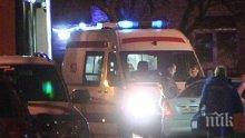 Сигнали за заложени бомби на 25 метростанции в Москва