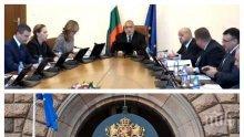 """ИЗВЪНРЕДНО В ПИК TV: Министрите сменят надзора на НОИ, откриват процедура за концесиите на плажовете """"Градина"""" и """"Елените"""" (ОБНОВЕНА)"""