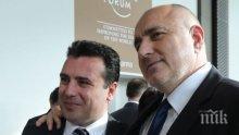 Заев със силни думи за Борисов и България: Ще се отплатим с пътища на най-големия приятел на Македония
