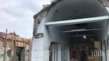"""25 хиляди лева са нужни за довършването на манастира """"Свети Георги"""" в Поморие"""