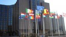 Зеленият курс на Урсула фон дер Лайен и бюджетът до 2027 година във фокуса на Европейския съвет