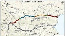 """Правителството отпуска 1,3 млрд лева за магистрала """"Хемус"""" от Велико Търново до Шумен"""