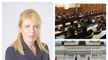ПЪРВО В ПИК TV: Депутатката от ГЕРБ Диана Саватева напусна парламента, става заместник-кмет на Бургас (ОБНОВЕНА)