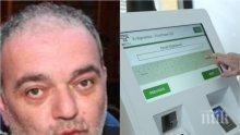 ФАЛШИВИ НОВИНИ: Сайтът на Бабикян плаши народа с поскъпване на винетките - ето каква е истината