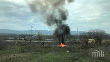 НАПАСТ: Цигани горят гуми и тровят цял град - няма кой да ги накаже (СНИМКИ)