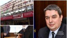 Съдът отряза БСП в Горна Оряховица! Социалистите се жалваха срещу избора на Добромир Добрев за кмет