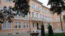 ТРАГЕДИЯ: Стана ясна причината за смъртта на ученичката във Враца