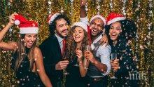Коледните партита крият опасности за мъжете