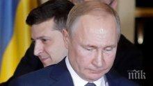 """Путин се страхува от """"втора Сребреница"""", ако Украйна получи контрол над границата в Донбас"""