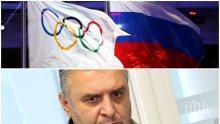 САМО В ПИК: Димитър Ангелов-Дучето с разтърсващ коментар за спор(т)ната санкция срещу Русия
