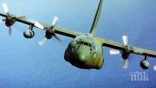 Изчезналият от радарите самолет на ВВС на Чили е останал без гориво