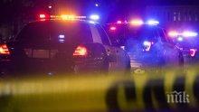 Стрелбата в Ню Джърси с 6 жертви е антисемитска проява